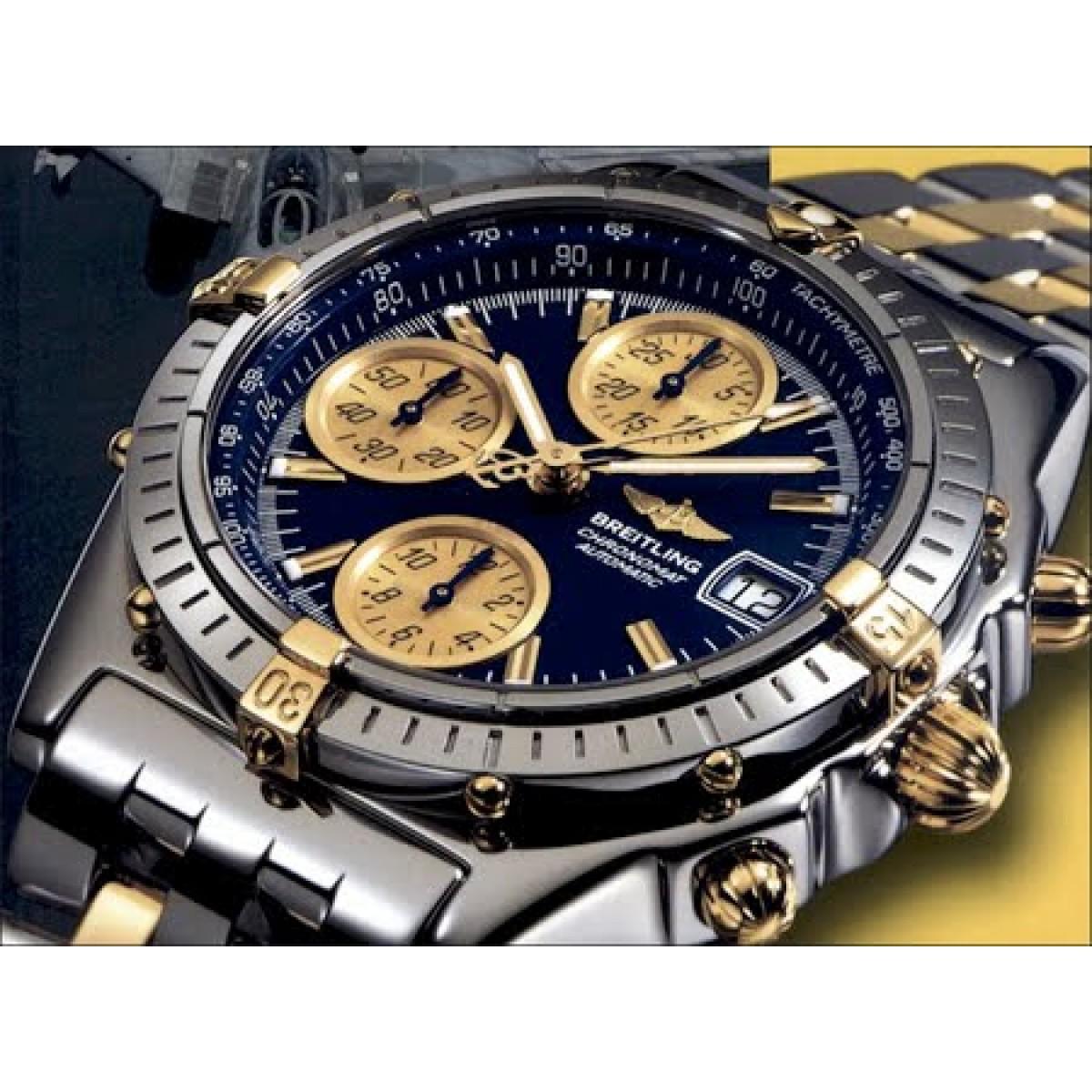 b6c895ad0be Relógio Breitling Chronomath  Relógio Breitling Chronomath