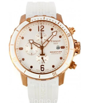 Relógio Réplica Tissot Sea Star Branco com Rosê