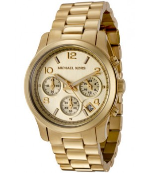 Relógio Réplica Michael Kors MK5055