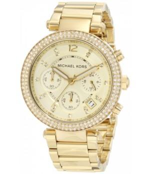 Relógio Réplica Michael Kors MK5632
