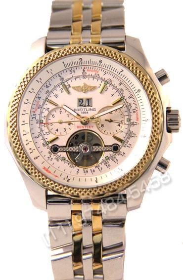 Relógio Réplica Breitling Bentley 1884 White